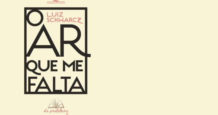 """Fundo bege. Na frente o título do livro """"O ar que me falta"""" em preto. Em rosa o nome do autor """"Luiz Scwarcz"""" e a logo da editora Companhia das Letras."""